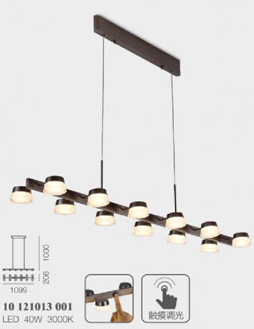 چراغ آویز LED,SMD داخلی کد C145