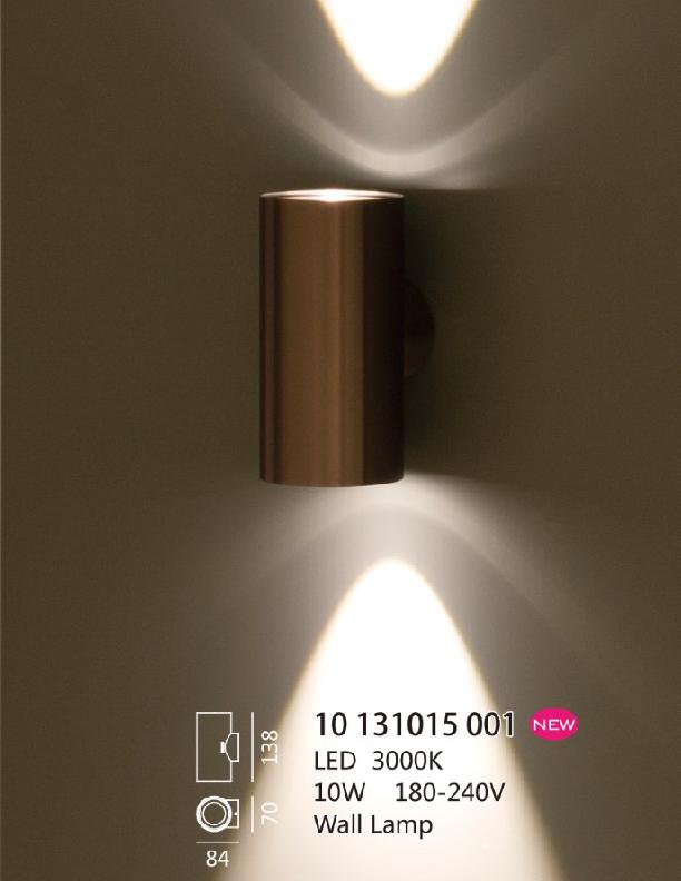 چراغ دیواری LED,SMD داخلی کد C122