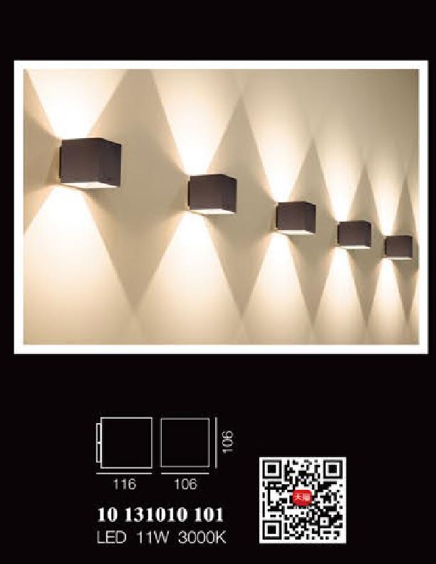 چراغ دیواری LED,SMD داخلی کد C103