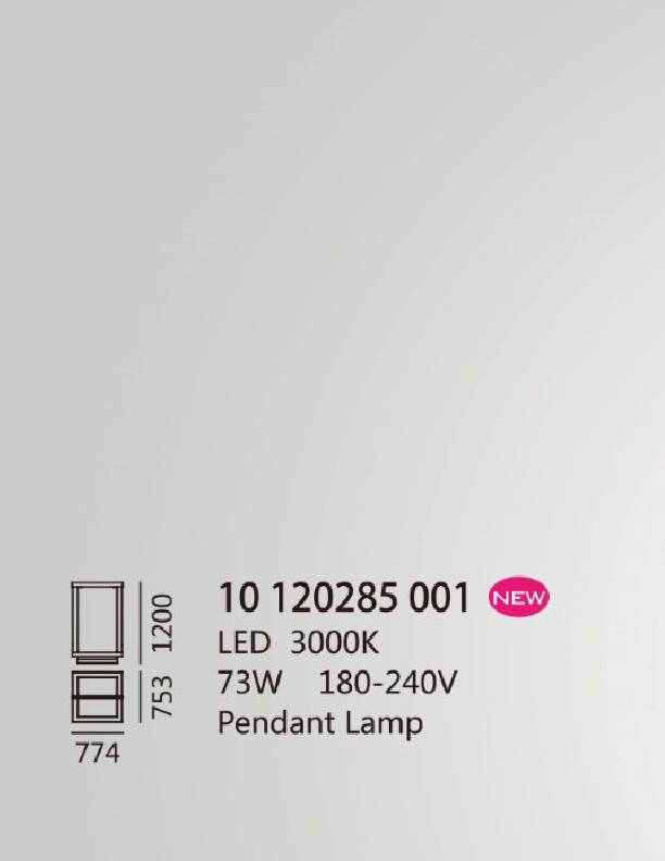 چراغ آویز LED,SMD داخلی کد C75