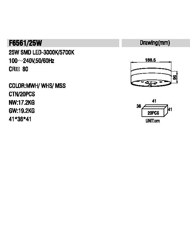 چراغ سقفی LED,SMD داخلی کد F6561/25W